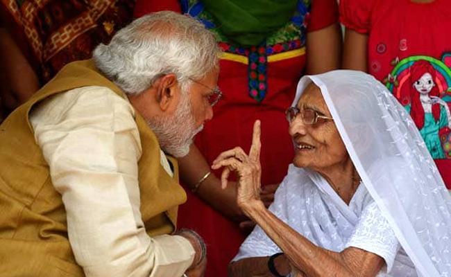 Modi Became CM His Mother Said Do Not Take Bribe - Sakshi