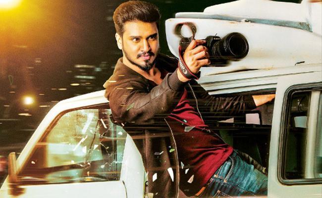 Nikhil Movie Title Changed As Arjun Suravaram - Sakshi