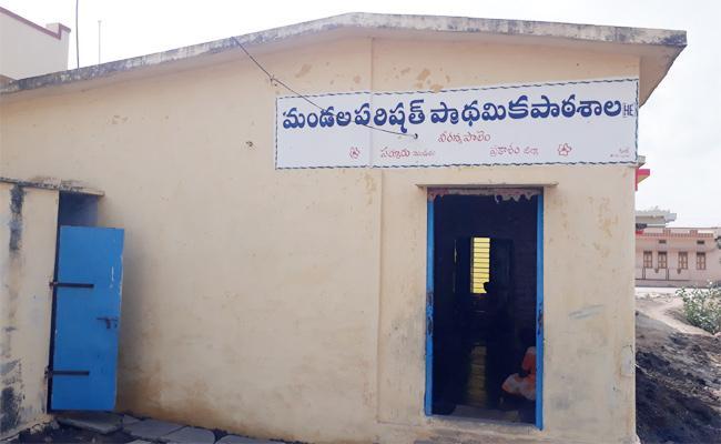 Single Teacher Schools Suffering With Staff Shortage - Sakshi