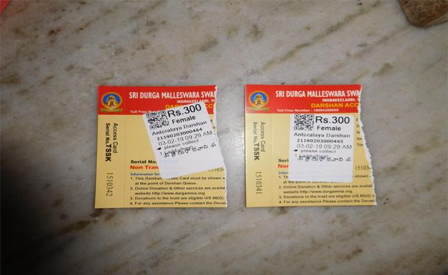 Durga Temple Ticket Scam Reveals - Sakshi