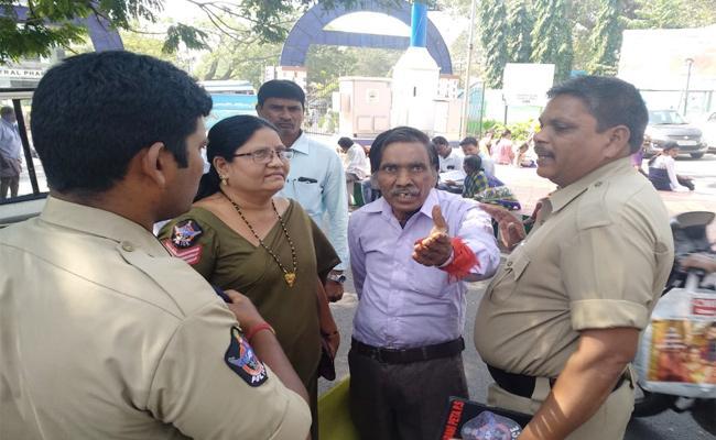 Prajavani In Collectorate Visakhapatnam - Sakshi