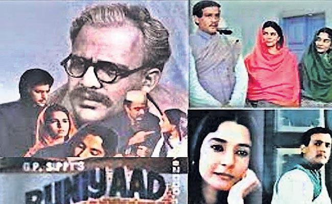 Buniyad entered the second serial on Indian television - Sakshi