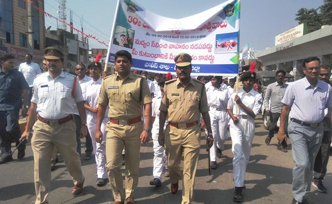 Traffic Police Awareness in Visakhapatnam - Sakshi