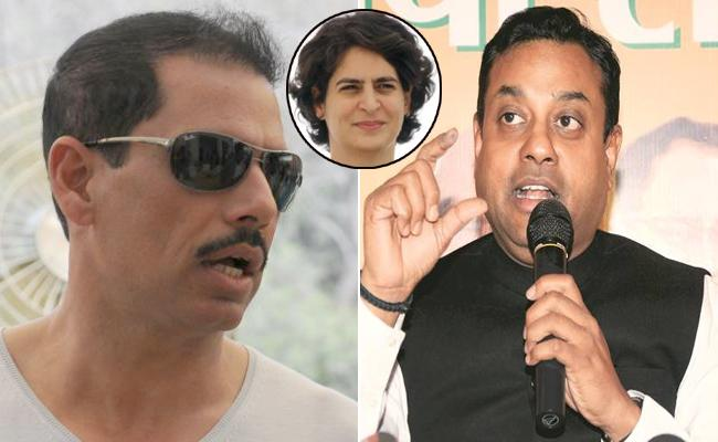 BJP Attacks on Robert Vadra over Corruption  - Sakshi
