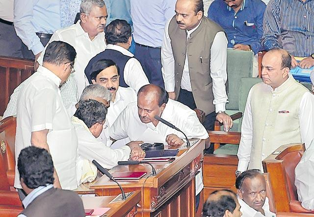 4 Congress MLAs Absent from Karnataka Assembly During Budget Session - Sakshi
