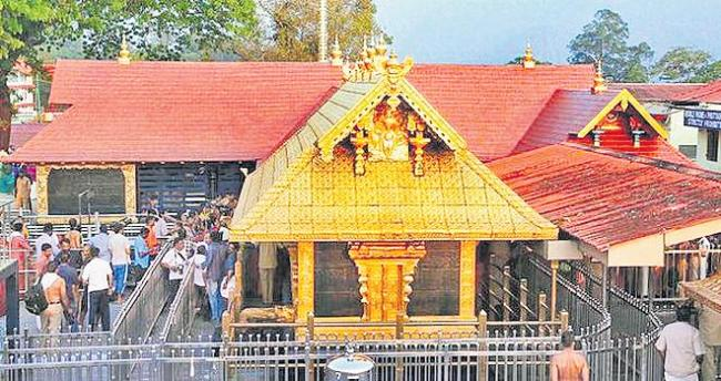 Sabarimala temple trust changes its stand on entry of women - Sakshi
