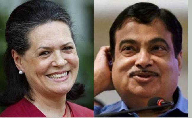 Sonia Gandhi Appreciate Minister Nitin Gadkari Performance - Sakshi
