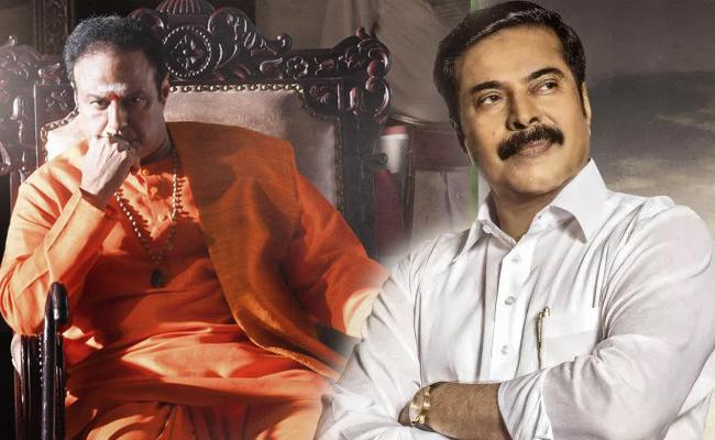 Yatra Theatrical Release ANd Ntr Kathanayakudu Digital Release - Sakshi