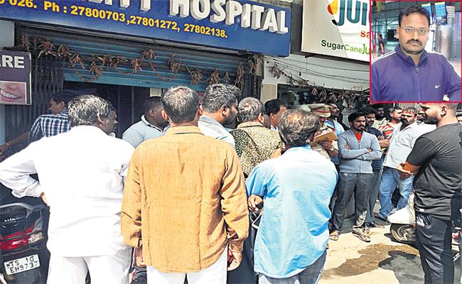 Man Died with Injection Reaction in Hyderabad - Sakshi