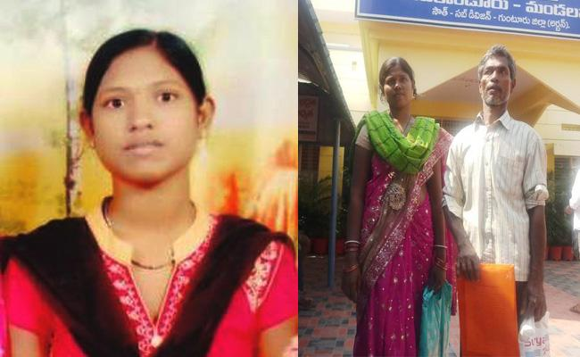 Young Women Suspicious death in Guntur - Sakshi