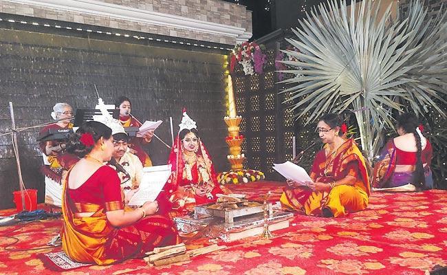 A girl named Ashmitagosh went to a wedding recently - Sakshi