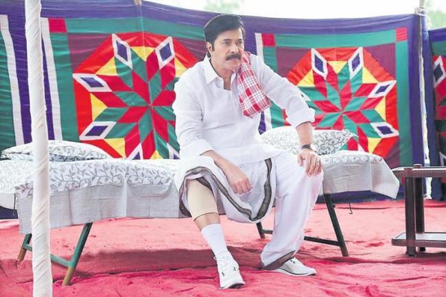 ysr biopic movie yatra releasing in 970 screens - Sakshi