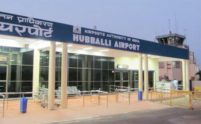 Boyfriend Phone Calls to Hubballi Airport For his Lover From One Year - Sakshi
