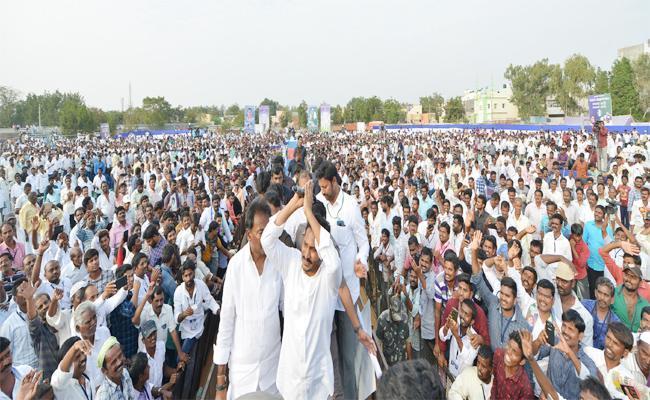 YSRCP YS Jagan Meeting in YSR Kadapa - Sakshi