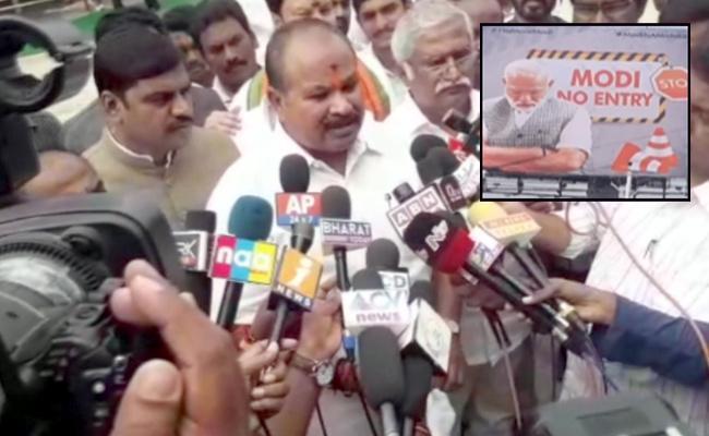 AP BJP Chief Kanna Laxminarayana Fire On TDP Leaders - Sakshi