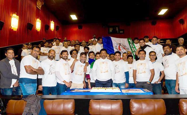 Yatra Movie release Celebrations held in Houston - Sakshi