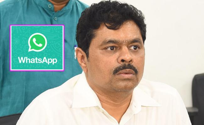 TDP MP CM Ramesh Whatsapp Account Banned  by Whatsapp  - Sakshi