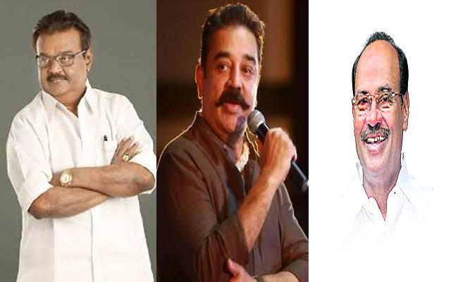 Kamal Haasan Invitations To DMK And PMK Parties - Sakshi