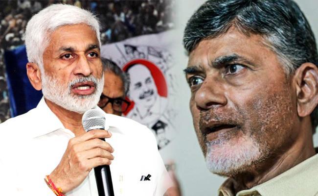 YSRCP MP Vijaya Sai Reddy Satires On CM Chandrababu Naidu - Sakshi
