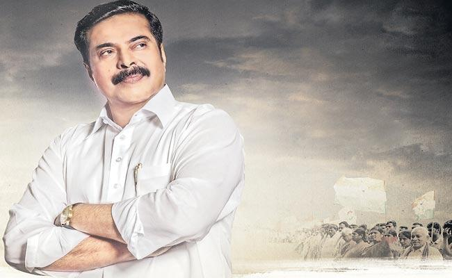 yatra movie review - Sakshi