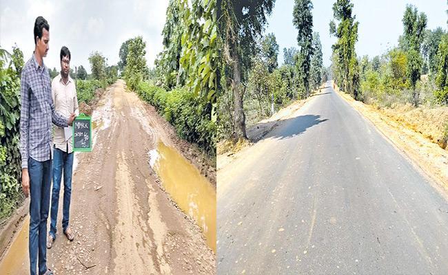 Development Programs In Maoist Hit Areas In Telangana Border - Sakshi