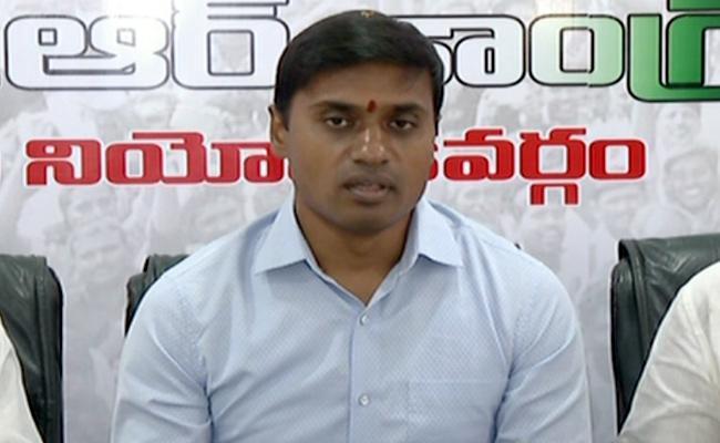 YSRCP Former MP Mithun Reddy Slams Chandrababu Naidu - Sakshi