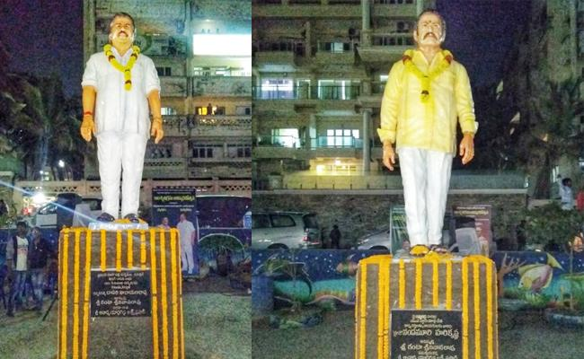 High Court Notice on Midnight Statues - Sakshi