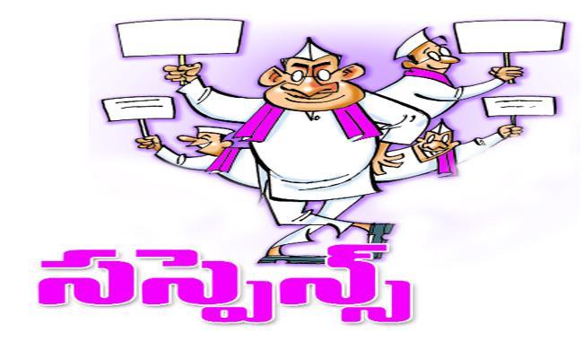 Suspension On TRS MLC Candidate Telangana - Sakshi