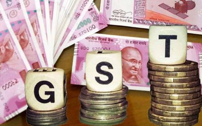 GST collection drops to Rs 97,247 crore in February - Sakshi