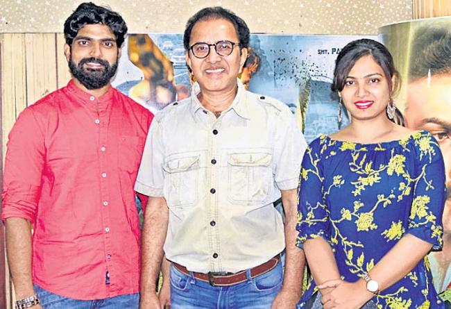 pranam khareedu teaser launch - Sakshi