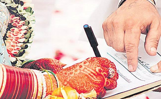 Marriage Registration Certificate Will Issued At Village Level In Telangana - Sakshi