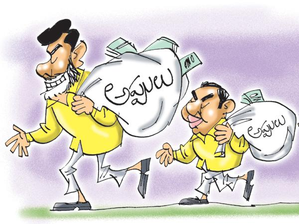 Heavy borrowings in Lokesh Department  before the elections - Sakshi