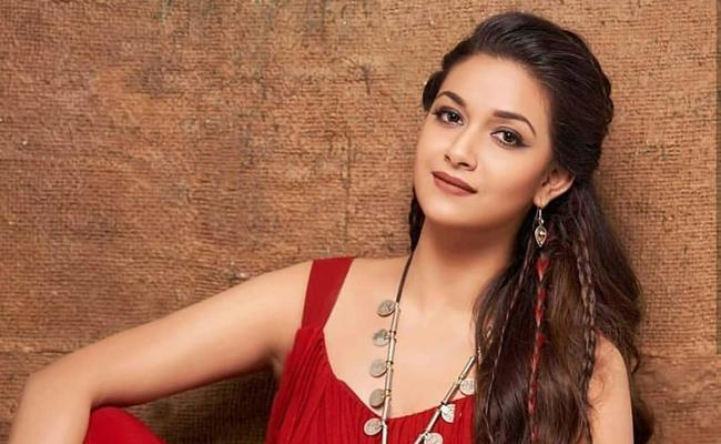 Keerthy Suresh Reveals About Her Success Secret - Sakshi