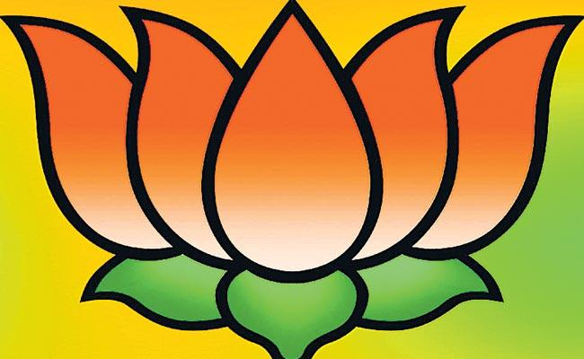 BJP work on selection of candidates - Sakshi