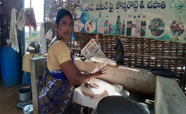 Jowar In Demand - Sakshi