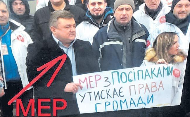 Protest Against Ukraine Mayor Placard Goes Viral - Sakshi