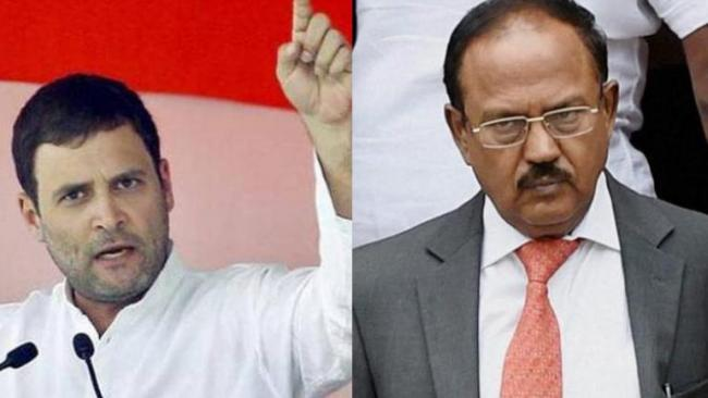 Centre Refutes Rahul Gandhis  Claims Of Ajit Dovals Role In JeM Chief Masood Azhars Release - Sakshi