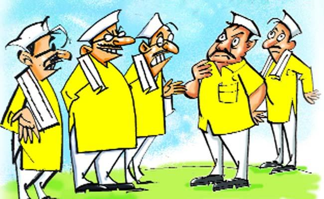 Tension Started In TDP Party  - Sakshi