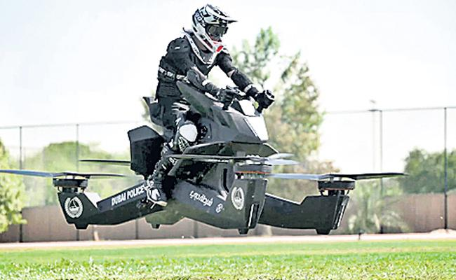 The spear Flying motorbike  - Sakshi