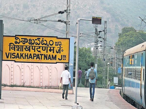 Clarity on the range of Visakhapatnam Railway Zone - Sakshi