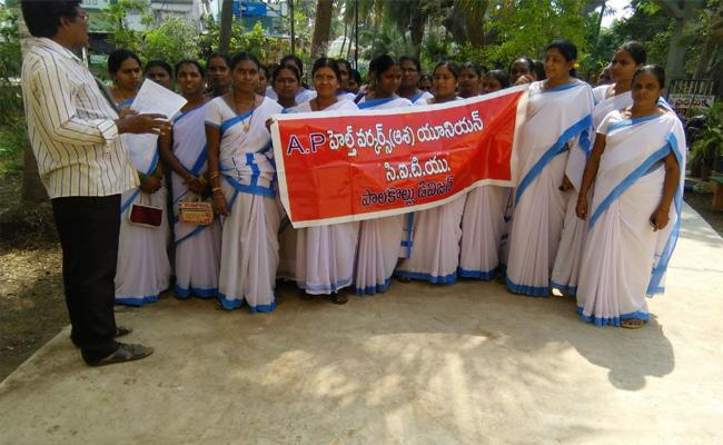 Aasha Workers Wages Stops From Three Months in West Godavari - Sakshi