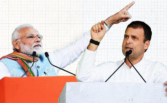 BJP And Congress Alliance In Different States - Sakshi