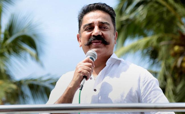 Kamal Haasan Actor cum Politician from Tamil Nadu - Sakshi