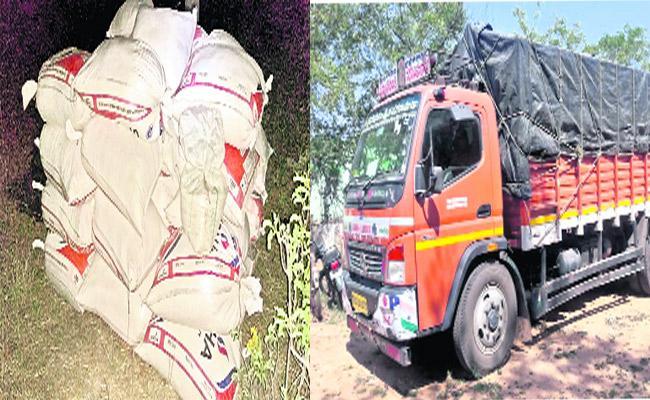 Illegal PDS Rice Business In Puttagudem Nalgonda - Sakshi
