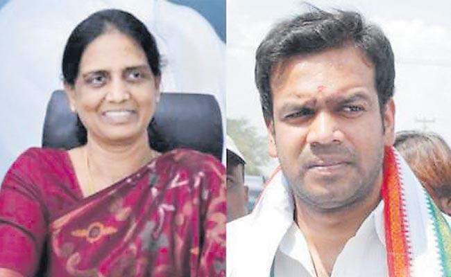 maheshwaram congress mla sabitha indra reddy join in trs party - Sakshi