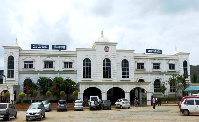 Golden Rating For Vijayawada Railway Station - Sakshi