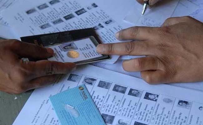 Removal Of Votes In Online - Sakshi