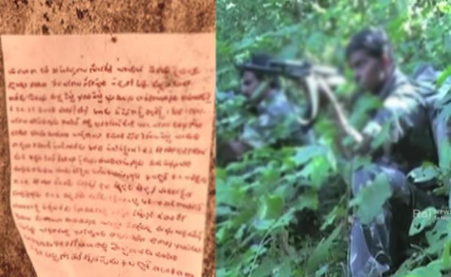 Maoist Letters Threatens Gurajala MLA Yarapathineni Srinivasa Rao - Sakshi