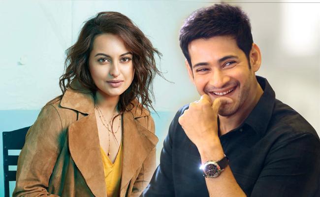 Mahesh Babu to Romance Sonakshi Sinha - Sakshi