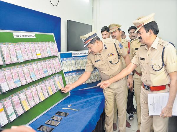 Nayeem Land sellers was arrested - Sakshi